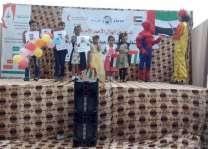 """""""الهلال"""" ينظم فعالية ترفيهية للأسر اليمنية خلال العيد في محافظة لحج"""
