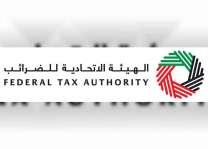 """""""الاتحادية للضرائب"""" تتلقى إقرارات الفترة المنتهية بنهاية مايو الماضي"""