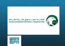 الاتحاد السعودي لكرة القدم يتقدم رسمياً بشكوى للاتحاد الدولي ضد قنوات bein sports القطرية