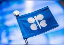 OPEC daily basket price stood at US$71.09 a barrel Monday