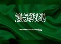 Saudi Arabia condemns suicide bombing in Nangarhar, Afghanistan