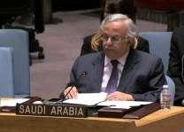 مندوب السعودية لدى الأمم المتحدة يلتقي بوفد من مركز إسناد العمليات الإنسانية الشاملة في اليمن