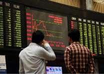 الأسهم الباكستانية تغلق على ارتفاع عند مستوى 43682 نقطة