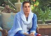 سابق سپیکر قومی اسمبلی فہمیدہ مرزا دے کاغذات نامزدگی وی رد
