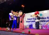 فقرات ترفيهية ومسابقات وفنون تفاعلية في احتفالية المدينة المنورة بالعيد