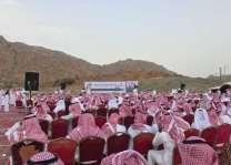 جمعية الأحياء بالطائف تحتفل بعيد الفطر المبارك