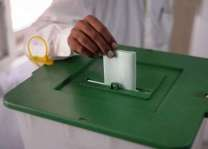 ROs accept, reject several nomination papers in Gujranwala