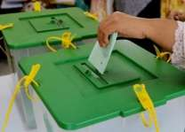 Scrutiny completed in Faisalabad, 779 nomination papers accepted, 59 rejected
