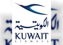 هبوط طائرة تابعة للخطوط الجوية الكويتية بسلام بعد اصابتها بخلل فني