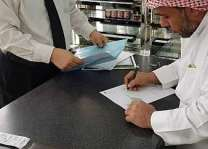 لجنة توطين الوظائف بنجران تنفذ جولات على محلات العطور