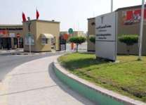 معهد البحرين للتدريب يستقبل طلبات الالتحاق ببرامجه النظامية حتى ١٩ يوليو