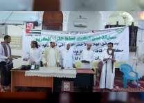 """بدعم من """"الهلال الأحمر""""..""""مكتب الأوقاف """" في عدن يختتم المسابقة القرآنية الرمضانية"""