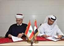 """سفارة الدولة في بيروت توقع اتفاقية مع """"دار الفتوى"""" اللبنانية لتنفيذ برنامج """"كفالة الأيتام"""""""