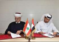 "UAE Embassy in Beirut signs agreement with ""Dar Al Fatwa"" to launch orphan support programme"