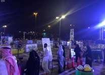 فنون الرياض تطلق مبادرة ( قيادتي_ثقافة_وفنون )