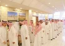 أمانة الطائف تقيم حفل معايدة لمنسوبيها والمجلس البلدي