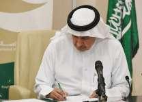مركز الملك سلمان للإغاثة يوقع أربع اتفاقيات مشتركة مع عدد من مؤسسات المجتمع المدني في سوريا واليمن