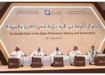 الجلسة الثانية من مؤتمر (حكم آل خليفة في شبه جزيرة قطر): عبدالله بن علي آل خليفة:  بريطانيا فرضت فصل الدوحة عن بقية أراضي شبه جزيرة قطر تمهيداً لإقامة كيان سياسي لـ آل ثاني
