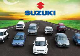 Suzuki to increase car prices by Rs30,000