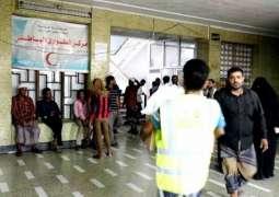مركز الملك سلمان للإغاثة يواصل لليوم الخامس عشر توزيع وجبات إفطار الصائم في محافظة تعز
