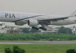 Lahore-bound PIA flight from Manchester avoids accident