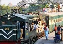 نکی عید دے موقعے تے ریل گڈی وچ سفر کرن والیاں لئی چنگی خبر آ گئی