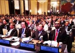 UAE participates in IISS Shangri-La Dialogue in Singapore