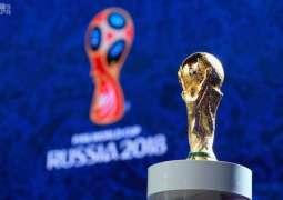 مُجسّم كأس العالم الذهبي يعود إلى موسكو بعد جولة على 50 دولة