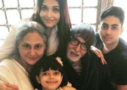 Aishwarya Rai extends love on Jaya and Amitabh Bachchan's anniversary