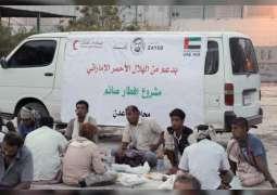 """""""الهلال الأحمر"""" يطلق مشروع """"إفطار صائم"""" للنازحين من 3 محافظات إلى عدن"""