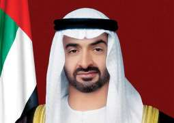 Mohamed bin Zayed launches four social initiatives in Abu Dhabi