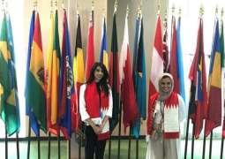 وفد شبابي بحريني يشارك في فعاليات منتدى شباب العالم التابع للأمم المتحدة