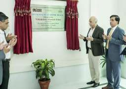New Bio-Sciences academic block inaugurated at UVAS