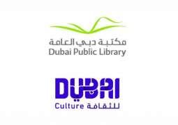 Dubai Culture organises 'Zayed Used Books Fair'