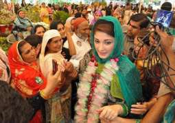 مریم نواز نوں لاہور توں الیکشن لڑوان دا معاملا: (ن) لیگ وچ پُھٹ پے گئی