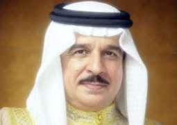 جلالة الملك المفدى يقوم بزيارة مجلس سمو الشيخ عبد الله بن خالد بن علي آل خليفة لتقديم التعازي إلى أنجال الفقيد وأحفاده