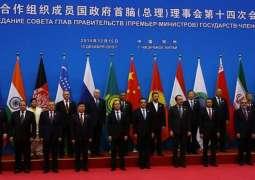 Pakistan signs MoU launching Shanghai Cooperation Organization (SCO) Media Summit Initiative