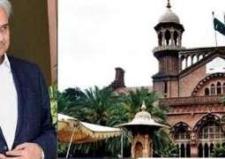 Lahore High Court (LHC) moved against caretaker PM Justice (r) Justice (retd) Nasirul Mulk