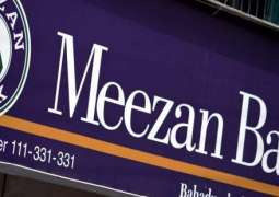 JCR-VIS assigns rating to Pakistan's First Basel 3 compliant Tier  1 Sukuk by Meezan Bank Limited