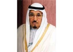 وكيل الشؤون الإسلامية يرثي سمو الشيخ عبدالله بن خالد