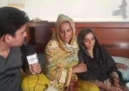 اکھاں وچوں پانی دی بجائے خون نکلدا اے،لاہور دی واسی نوجوان کُڑی خطرناک روگ دا شکار،امداد دی اپیل