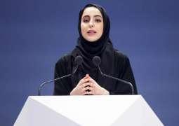 مجلس الإمارات للشباب ينظم ثاني جلسات مبادرة