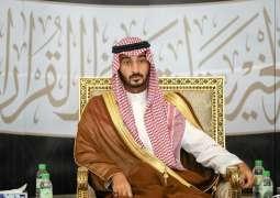 الأميرعبدالله بن بندر ينقل تعازي القيادة لذوي الشهيد السبيعي