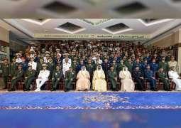 محمد بن راشد يرعى احتفال القيادة العامة للقوات المسلحة بتخريج الدورة السابعة والعشرين من ضباط الأركان