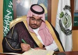 نائب أمير نجران يتفقد إدارة مكافحة المخدرات بالمنطقة