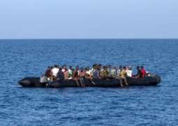 غرق زورق في خليج عدن يتسبب في مقتل 46 مهاجرا وفقدان 16 آخرين