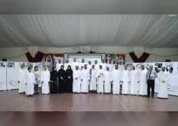 """""""كلنا الإمارات"""" تنظم ملتقى زايد للعمل الإنساني"""