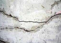 میانوالی، خوشاب تے سرگودھا وچ زلزلے دے جھٹکے
