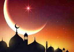 Eid holidays announced from June 14 till June 18
