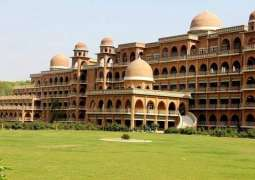 Punjab University awards four PhD degrees in various subjects
